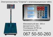 Купить электронные весы на 300 кг. «Спартак» VZ-300